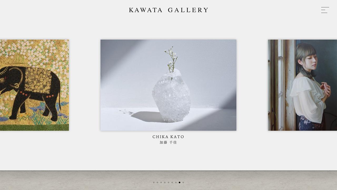 Kawata Gallery